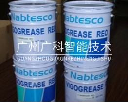 fanuc发那科机器人专用保养油脂---现货销售