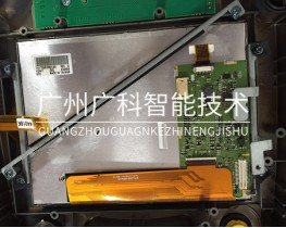 FANUC发那科示教器液晶TX17D55VM2CAB全新二手供应维修