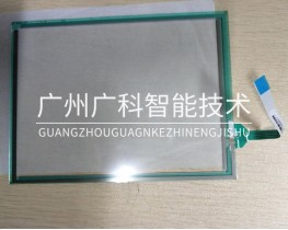Sales and maintenance of spare parts of new imported original touch panel 5d17w080017 of ABB teaching pendant