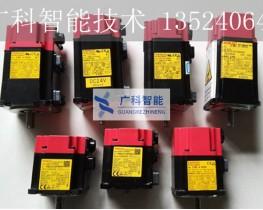 A06B-0115-B403  FANUC机器人电机 0.35KW现货可维修